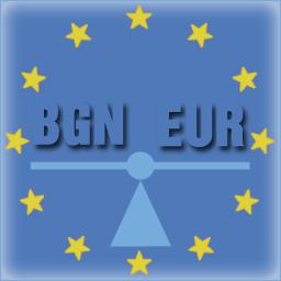 Електронна фактура в евро и лева
